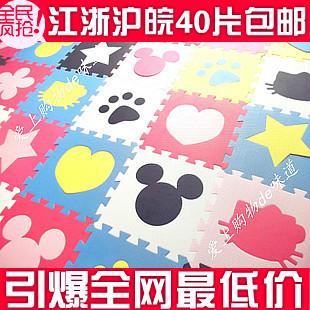 Top level quality child mattress floor mat pad puzzle foam block EVA tatami carpet much design and colors match 10 pcs/lot  FP