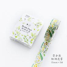 1 piezas/1 lote cintas adhesivas Washi Masking color de la flor cielo estrellado cielo adhesivo decorativo DIY Scrapbooking papel japonés pegatinas 5 M(China)