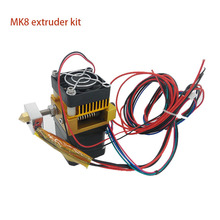 3D printer latest Makerbot Prusa i3 Printhead extruder MK8 full metal extrusion head single exturder Hot sale Free shipping