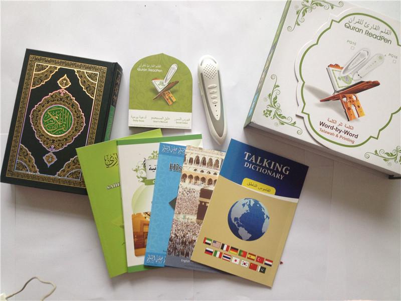 By DHL 8G PQ15 Digital Quran Read Pen Quran Pen Reader Word by Word Quran Reading Pen Islamic Gifts Free Shinping(China (Mainland))
