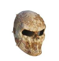 Защитная маска EBO Turbo 888