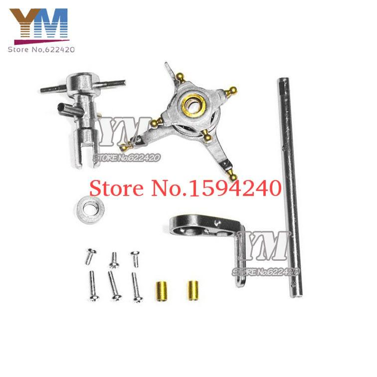 wholesale wltoys wl v911 Rc Helicopter upgrade parts grey color 10set/lot metal main shaft and metal swashplate fixed part(China (Mainland))