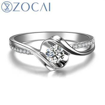 "ZOCAI Encounter ""0.5 Carat Effect"" 0.20 CT Certified Round Cut 18K White Gold (AU750) I-J / SI Diamond Engagement Ring W02534"