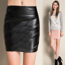 Buy 2017 Autumn Trendy Women Clothing Skinny Mini Skirts Empire Sexy Hip A-line Skirt Faux PU Leather Short Skirts Female Skirting for $14.36 in AliExpress store