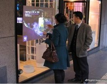 46 inch driver free interactive touch foil,dual capacitive touch foil film
