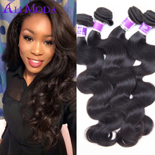 5A Brazilian Virgin Hair Body Wave 4Pcs Rosa Hair Products Brazilian Body Wave Unprocessed Human Hair Extension Alimoda hair(China (Mainland))