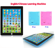 Hot English language Early childhood Learning Machines Toys Children Computer Study Y Pad (No Light) new Learning&education toys(China (Mainland))