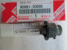 Свет снабжению  от GuangZhou Auto Parts Hua артикул 2040304360