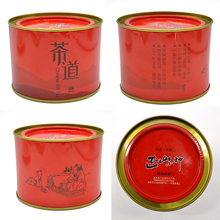 Warm stomach the chinese tea black tea Health care Warm Stomach Perfum original Chinese Red tea