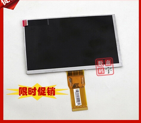 Original 7'' inch 163*97mm 7300101463 E231732 HD 1024 * 600 LCD display screen for cube U25GT tablet PC free shipping(China (Mainland))