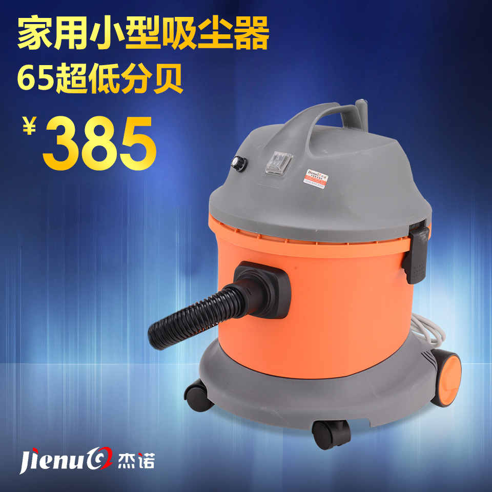 Jarrow floor carpet cleaner household mute mini vacuum cleaner wet and dry vacuum cleaner vacuum cleaner home ideas(China (Mainland))