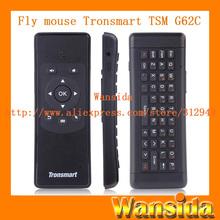 popular keyboard controller