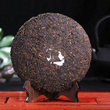 Laobanzhang Ancient Tea Tree Ripe Pu Er Tea Chinese Shu Pu Erh Tea 357g Collectable Yunnan