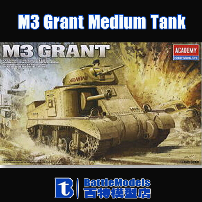 "*Limit discounts*Academy MODEL 1/35 SCALE military models #13212 WWII M3 ""Grant"" Medium Battle Tank plastic model kit(China (Mainland))"