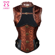 Brown/Black Steel Boned Steampunk Underbust Corset and Jacket Burlesque Outfits Sexy Korsett For Women Gothic Bustier Corsets