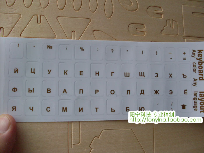 computer Russian Keyboard film notebook stickers white and orange letters alphabet desktop laptop russia layout membrane pvc