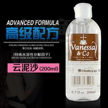 Personal lubricant oil Sexual Lubrication anal sex lubricant 200ML Water-soluble lubrication Japan Brand Vanessa Free Shipping(China (Mainland))