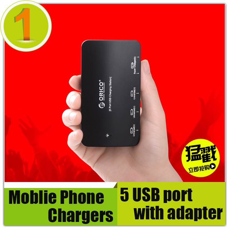 2015 newest 5 Port Super Smart Multi USB Charger For Samsung Android Smart pones Tablets PC,For iphone ios ipad with power(China (Mainland))