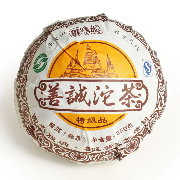 2012 year 250g ripe puer tea shu tuo cha premium Chinese yunnan puer tea cooked pu er  the tea puerh for weight loss products *<br><br>Aliexpress