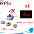 Wireless Call Service System 2016 Newest Strong Signal Restaurant Equipment For Sale 1 display 20 call