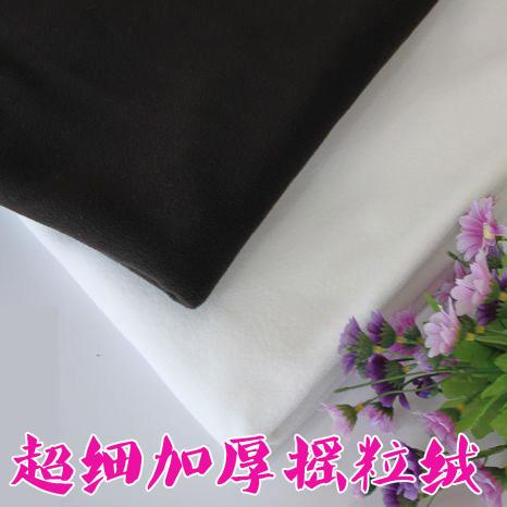 7 colors, ultrafine polar fleece cloth fleece polar fleece fabric outerwear fabric Sold BY THE YARD, FREE SHIPPING!!!(China (Mainland))