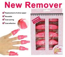 Гель Лак Для Ногтей Remover Degreaser для Ногтей Инструмент для Удаления Гель Лак для Ногтей Soak Off Крышка Клип 5 Цветов Дополнительно(China (Mainland))