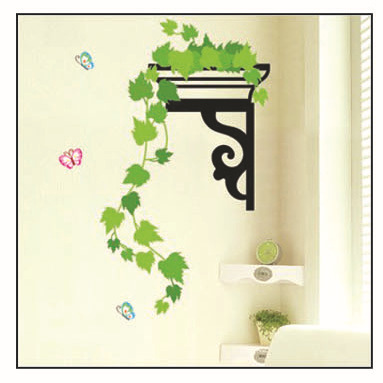 Wholesale generation small corner living room bedroom wall stickers decorative wall stickers TC991 greenery(China (Mainland))