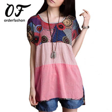 Women Blouse 2016 Fashion Summer Style Patchwork Striped Top Ladies Short-Sleeved Linen Blouse Shirt Femme Blusas Femininas 3XL(China (Mainland))