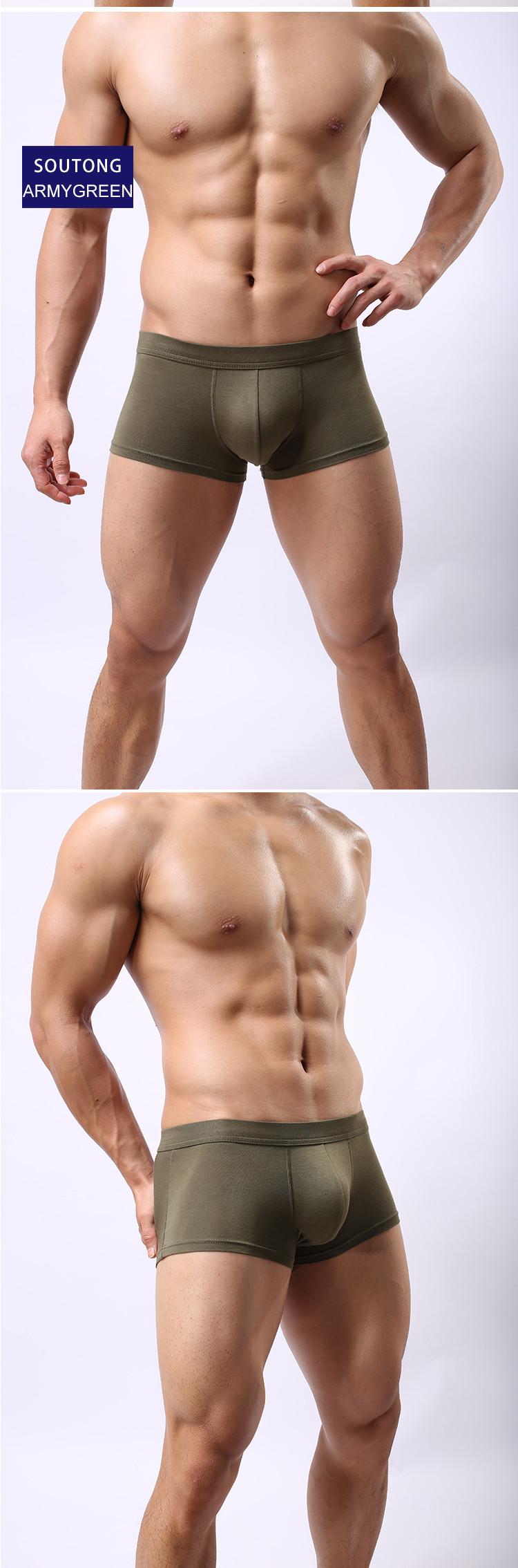 SouTong 2016 New Brand Comfortable Panties Men Male Underwear Men's Boxer Underwear Sexy Man Underwear Boxer Model Underpants