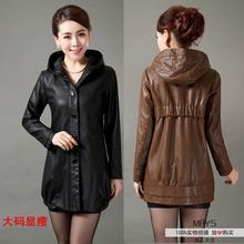 2015 Spring and Autumn Korean Slim washed leather hooded medium-long of large size women's fashion leather jacket(China (Mainland))