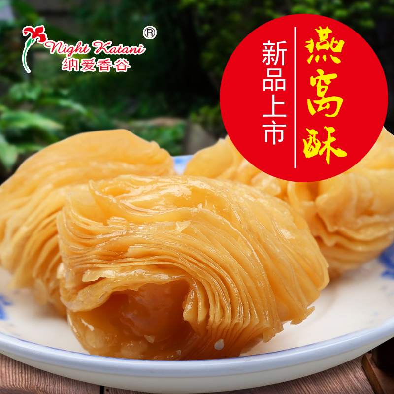 Boozled That Love Sweet Cakes 200g*1 Valley Bird's Nest Snackpastries Heart Breakfast Food Delicacy Dessert Snacks Specialty(China (Mainland))