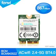 Broadcom BCM94352Z Wireless-AC NGFF Dual band 802.11ac 867Mbps WIFI Bluetooth BT 4.0 Card For IBM/Lenovo/Thinkpad(China (Mainland))