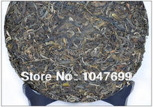 Free shipping Pu er tea 357g Ancient Chinese menghai puer Slimming beauty organic health puerh raw