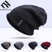 Buy Warm 2016 Plus Thick Winter Hat Men Skullies Beanies Cap Man Warm Winter Cap Comfortable Gorros Toucas Warm Hat Hot Sales for $5.79 in AliExpress store