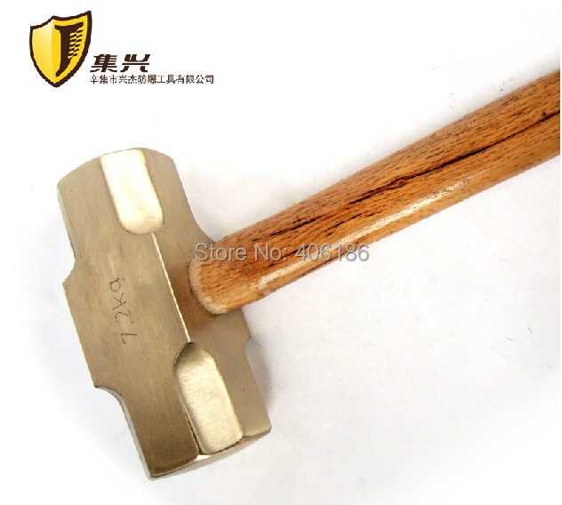 7.2kg/16lb Brass Sledge Hammer,Non sparking Safety Hand Tools.(China (Mainland))