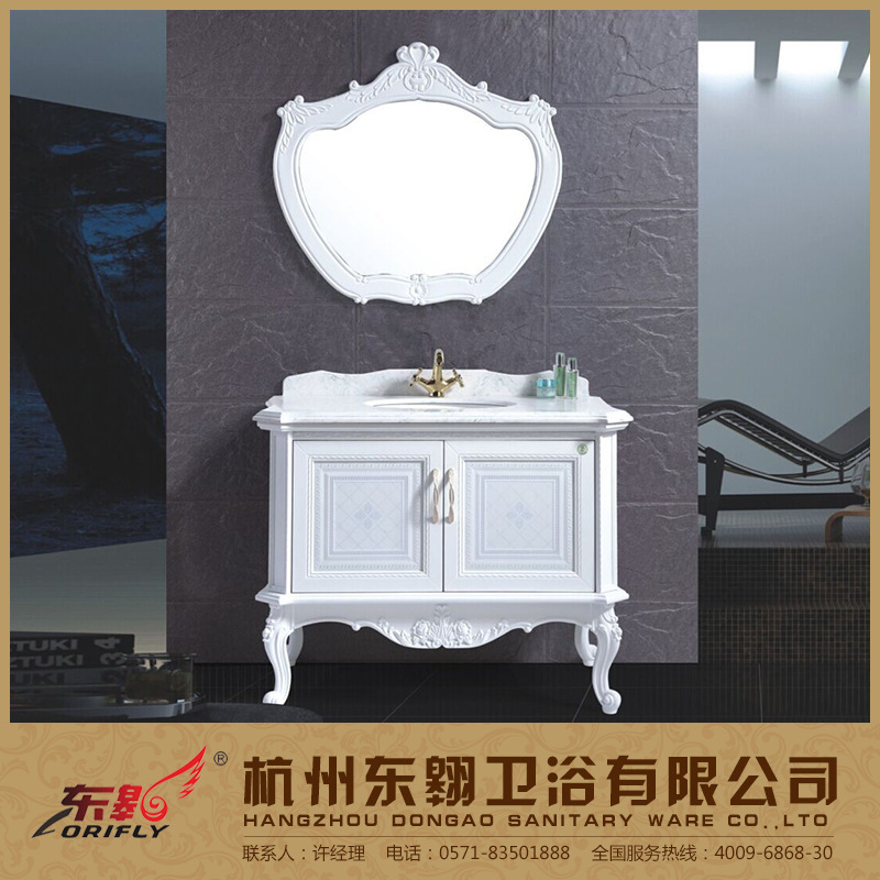 2015 new high-indulgent upscale bathroom cabinet pvc bathroom cabinet stock sale DA(China (Mainland))