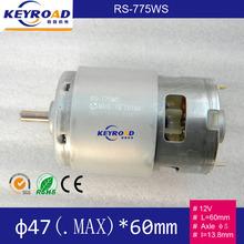 1шт Двигатель постоянного тока  RS775 12В на газонокосилку