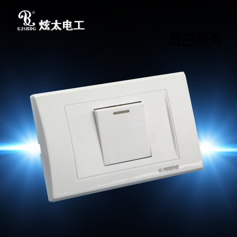 Lowest Price 1pcs 1 Gang 2 Way High Quality Wall Switch Light Switch GJSBDG Panel Small Electric Switch Hot Sale Waterproof(China (Mainland))