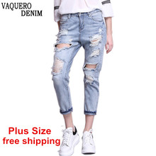 2016 New Fashion Summer Style Women Jeans ripped Holes Harem Pants Jeans Slim vintage boyfriend jeans for women B525