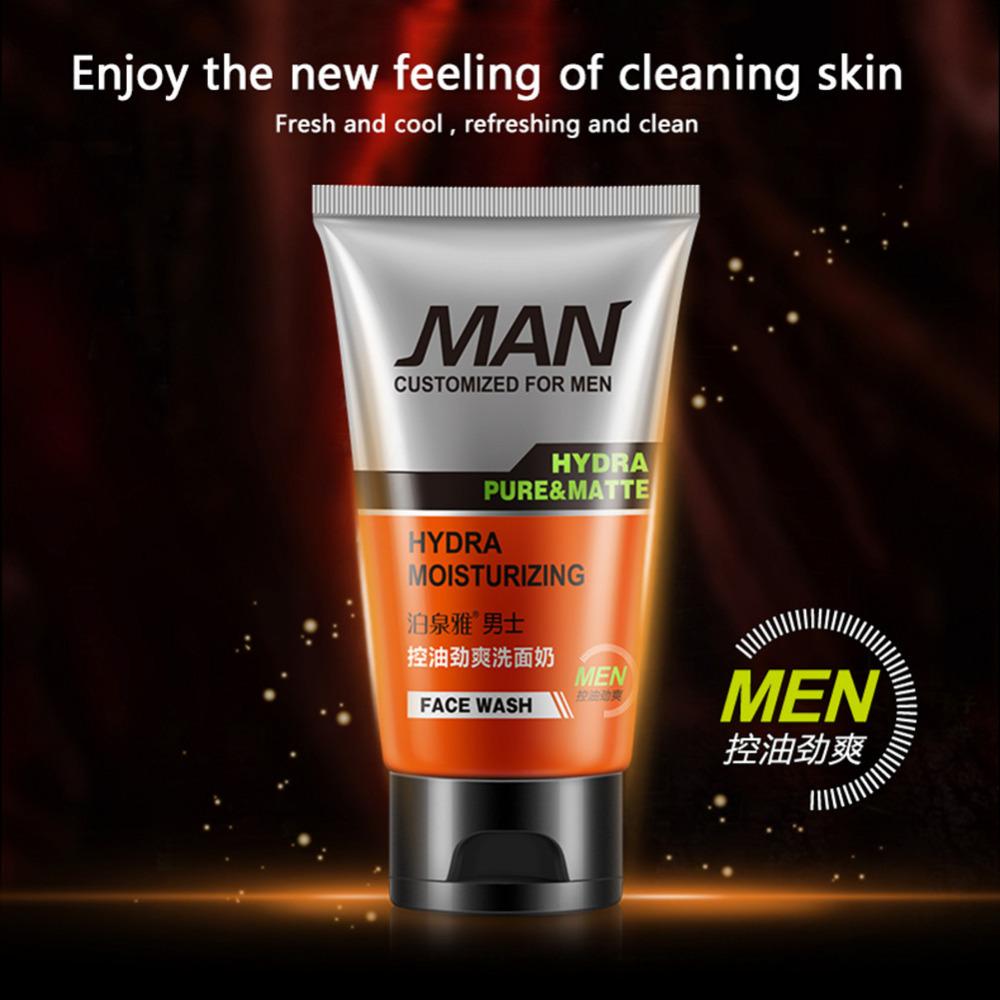 oil control facial wash for men