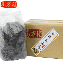 Made 1980 years AAAAAAA puer loose tea China Yunnan The old tea first pu er puerh