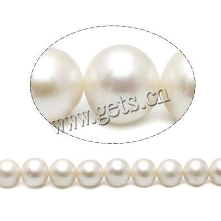 Free shipping!!!Round Cultured Freshwater Pearl Beads,Cheap, natural, white, High Replica, 13-15mm, Hole:Approx 0.8mm