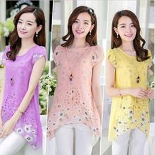 Plus Size S-XXXL Elegant Women Floral Print Long Top Summer Yellow/Purple/Pink Chiffon Blouse vetement femme XN4