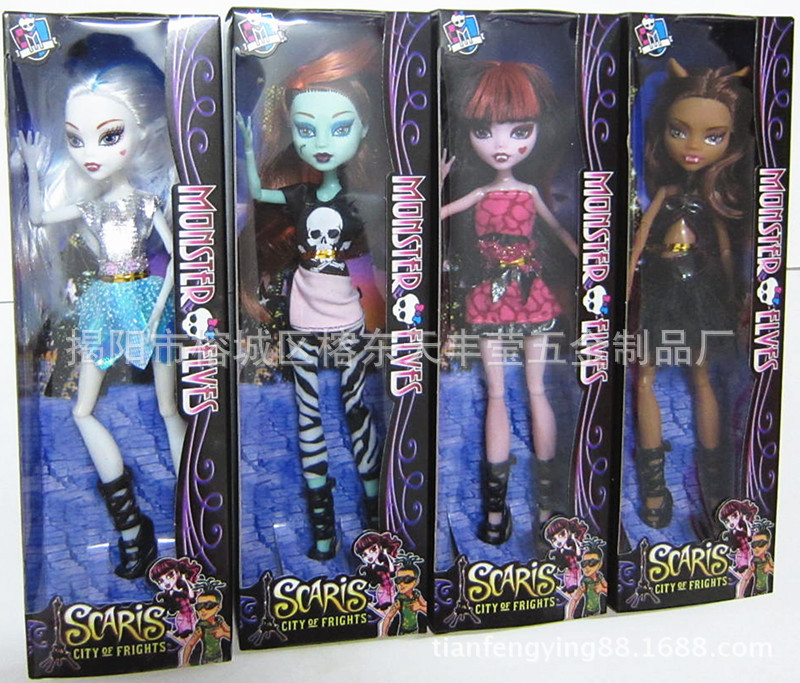 2015 New style 4pcs/lot monster inc high doll/monster toys hight girls birthday gift Wholesale Moveable Joint Body FashionToys(China (Mainland))
