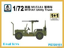 S-modelo PS720151 1/72 M151A1 utilidad Truck kit modelo plástico