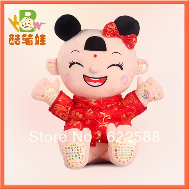 2013 High Quality Soft Plush chinese ethnic doll Plush stuffed Dolls Toy 45cm 2styles