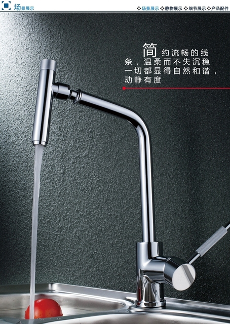 Free Shipping Luxury 360 Degree Turning and rotating Kitchen Faucet Flexible Mixer tap single handle Deck Mounted