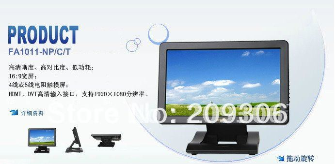 LILLIPUT FA1011-NP/C 10 inch TFT LCD Monitor with HDMI DVI VGA monitor HDMI monitor Mini pc monitor(China (Mainland))