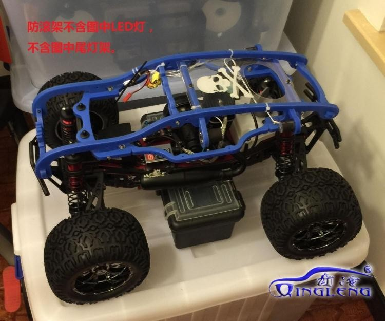 rc car frame OP parts Body protection ,production for Losi XXL XXL2,100% imported nylon,Help Radiating,Lightweight and durable