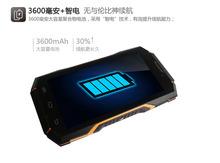 2016 hot sale 100% new original Aoro A5   three anti-smartphone Dustproof cell phone free shipping instock